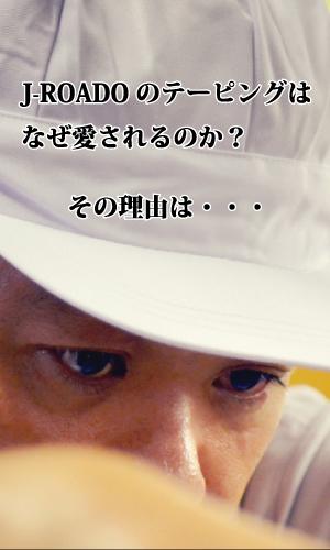 koujyoukengaku